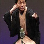 shinohachi